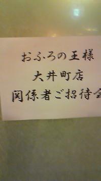 NEC_0062.JPG