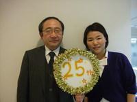 DSCF2002.JPGのサムネイル画像