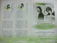 DSCF2011.JPG