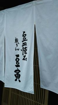 DSC_1159.JPGのサムネイル画像