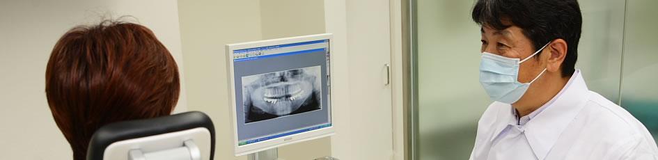 予防歯科のご案内